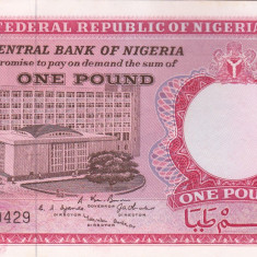 NIGERIA 1 pound ND (1967) XF+++/AUNC-!!! - bancnota africa
