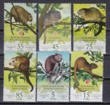 Cuba  2016  fauna    MNH  w47, Nestampilat