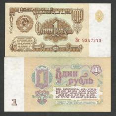 RUSIA URSS 1 RUBLA 1961 UNC [1] P-222a.1, necirculata - bancnota europa