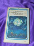 Vasile Voiculescu - Ultimele sonete inchipuite ale lui Shakespeare (f0734
