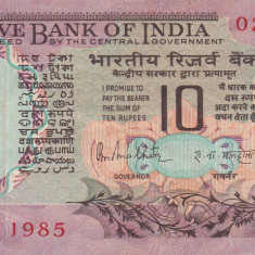 INDIA 10 rupees ND VF!!! - bancnota asia