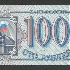 RUSIA 100 RUBLE 1993 a UNC [1] P-254a.1, aproape necirculata - bancnota europa