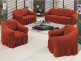Set huse canapele si fotoliu 3.2.1 - Caramiziu