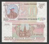 RUSIA   200   RUBLE  1993   UNC   [01]  P-255  ,  necirculata
