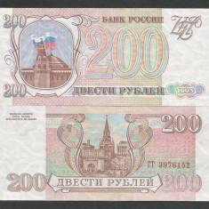 RUSIA 200 RUBLE 1993 UNC [01] P-255, necirculata - bancnota europa