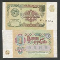 RUSIA 1 RUBLA 1991 UNC [2] P-237a, necirculata - bancnota europa