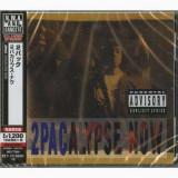 2Pac - 2 Pacalypse Now -Ltd- ( 1 CD )