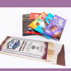 Invitatii Nunta - Ciocolata