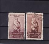 ROMANIA 1953 LP 345  ARTA  POPULARA  ROMANEASCA  VARIETATI DE CULOARE STAMPILATE