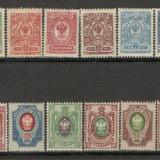 Rusia.1908 Stema de Stat tip I dantelate 13 buc. CU.1, Nestampilat