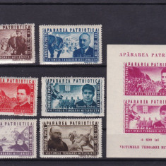 ROMANIA 1945 LP 168 LP 169 APARAREA PATRIOTICA SERIE SI COLITA MNH - Timbre Romania, Nestampilat