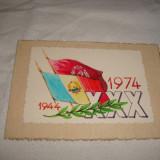 Felicitare - PCR  - 30 de ani - 1944-1974