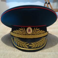 Cascheta, Chipiu, Casca, Medalie, Bereta Militara, Sovietica, Ruseasca, Comunista, RSR