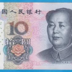(1) BANCNOTA CHINA - 10 YUAN 2005, STARE AUNC - bancnota asia