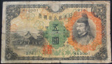 Bancnota istorica 5 Yen - JAPONIA IMPERIALA, anul 1930   *Cod 580