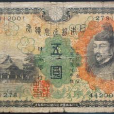Bancnota istorica 5 Yen - JAPONIA IMPERIALA, anul 1930 *Cod 580 - bancnota asia