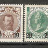 Rusia.1916 Uzuale-supr. CU.4, Nestampilat
