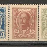 Rusia.1915 Uzuale CU.3, Nestampilat