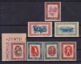 ROMANIA 1946  LP 197 LP 198   TINERETUL PROGRESIST  SI  P.A. SERII  MNH, Nestampilat