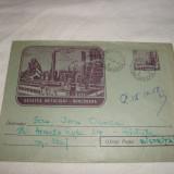 Plic circulat - Cetatea metalului - Hunedoara - 1958