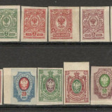 Rusia.1908 Stema de Stat tip II nedantelate CU.2, Nestampilat