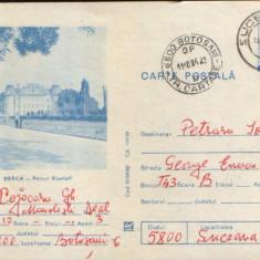 Intreg postal CP 1982, circulat - Braila - Parcul Kiseleff, Dupa 1950