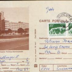 Intreg postal CP 1980, circulat - Braila - Sediul Politico-Administrativ, Dupa 1950