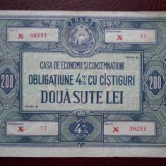 Obligatiune 200 lei CEC - Bancnota romaneasca
