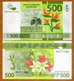 !!! TERITORIILE  FRANCEZE  DIN  PACIFIC  -  500  FRANCI (2014) - P 5 - UNC