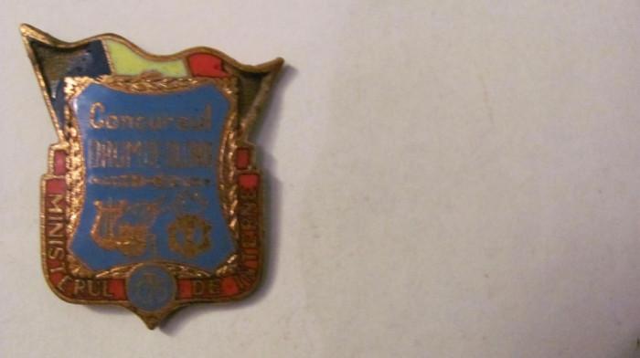 """PVM - Insigna """"Drum de Glorii / Ministerul de Interne CTS"""" ARADEANCA / RARA"""