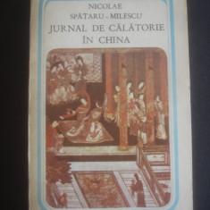 NICOLAE SPATARU MILESCU - JURNAL DE CALATORIE IN CHINA - Carte de calatorie