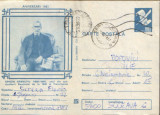 Intreg postal CP 1983,circulat - Simion Barnutiu - revolutionar de la 1848