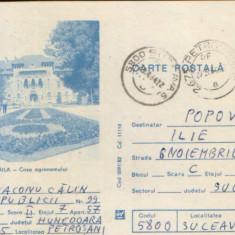 Intreg postal CP 1982, circulat - Braila - Casa agronomului, Dupa 1950
