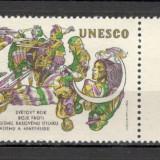 Cehoslovacia.1971 Anul impotriva discriminarii rasiale-cu vigneta  CC.342, Nestampilat