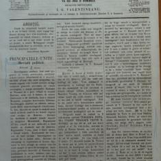 Reforma, ziar politicu, juditiaru si litteraru, an 2, nr. 36, 1860