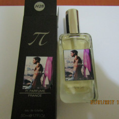 PARFUM 50 ML ROCHAS --SUPER PRET, SUPER CALITATE! - Parfum barbati Rochas, Apa de toaleta