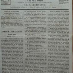 Reforma, ziar politicu, juditiaru si litteraru, an 2, nr. 46, 1860