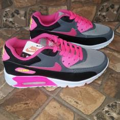 ADIDASI NIKE AIR MAX HYPERFUSE DAMA NOU 2017 - Adidasi dama Nike, Culoare: Din imagine, Marime: 36, 37, 38, 40, Textil