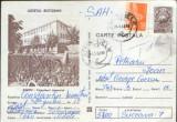Intreg postal CP 1981,circulat - Saveni - complexul comercial, judetul Botosani, Dupa 1950