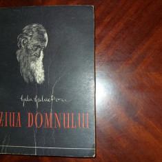 GALA  GALACTION  -  ZIUA  DOMNULUI   ( 1957, raritate )  *