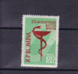 ROMANIA 1958  LP 454 - 25 DE ANI DE ACTIVITATE MEDICO - SPORTIVA  MNH