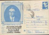 Intreg postal CP 1983,circulat - Nicolae Cartojan - istoric literar român, Dupa 1950