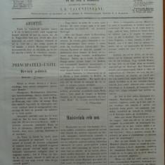 Reforma, ziar politicu, juditiaru si litteraru, an 2, nr. 39, 1860