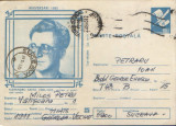 Intreg postal CP 1983,circulat-  Al.Sahia - scriitor si publicist român, Dupa 1950