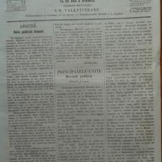 Reforma, ziar politicu, juditiaru si litteraru, an 2, nr. 40, 1860