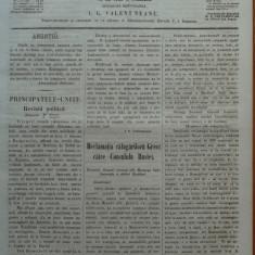 Reforma, ziar politicu, juditiaru si litteraru, nr. 37, 1860 ; Reclamatia cal.