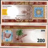 !!! MAURITANIA - 200 OUGUIYA 2006 - P 11 b - UNC - bancnota africa