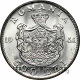 Monezi argint - Moneda Romania