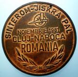B.306 ROMANIA RSR CEHOSLOVACIA MEDALIE SINTEROM  CLUJ-NAPOCA 1981 47mm