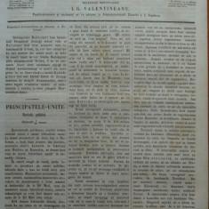 Reforma, ziar politicu, juditiaru si litteraru, an 2, nr. 41, 1860